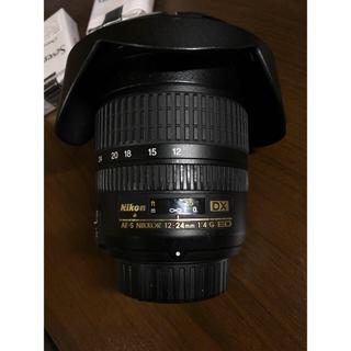 Nikon - Nikon AF-S Nikkor 12-24mm f/4 ED DX