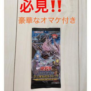 ユウギオウ(遊戯王)のhayaママ様 専用 3パック(Box/デッキ/パック)