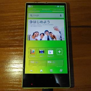 エーユー(au)のau スマホ AQUOS PHONE SHL24 グリーン(スマートフォン本体)