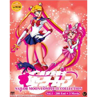 美少女戦士セーラームーン DVD 1話-200話(アニメ)