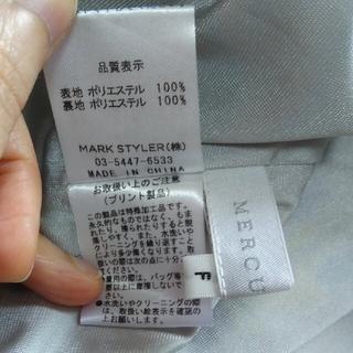 マーキュリーデュオ(MERCURYDUO)のマーキュリーデュオ 水色花柄スカート(ミニスカート)