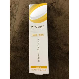 アルージェ(Arouge)のアルージェ ピュアブライトエッセンス 美容液(美容液)
