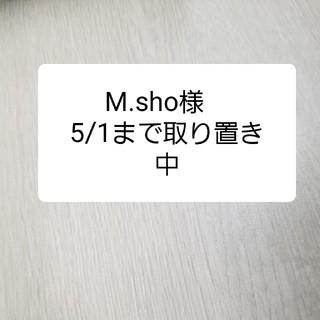 エグザイル(EXILE)の最新 ハッピーキーリング アメージングコーヒー 横須賀限定(キャラクターグッズ)