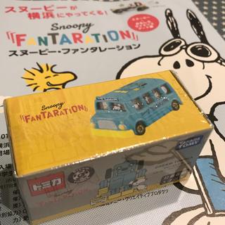PEANUTS - 新品・未開封 スヌーピー ファンタレーション  限定トミカ バス