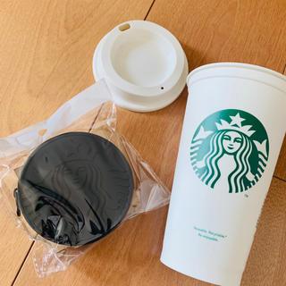 スターバックスコーヒー(Starbucks Coffee)の神奈川県限定発売リユーザブルカップ(タンブラー)