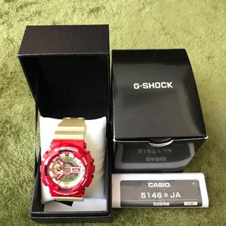 ジーショック(G-SHOCK)のG-SHOCK CA-110CS-4AJF 新品 未使用 カシオ(腕時計(デジタル))