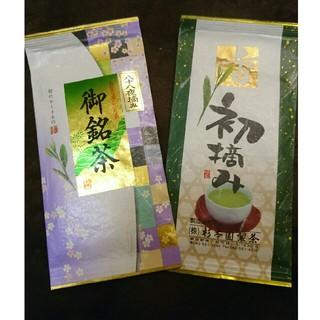 杉本園 お茶 2個set(茶)