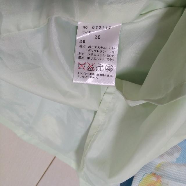 MERCURYDUO(マーキュリーデュオ)の水色系花柄フレアスカート レディースのスカート(ミニスカート)の商品写真