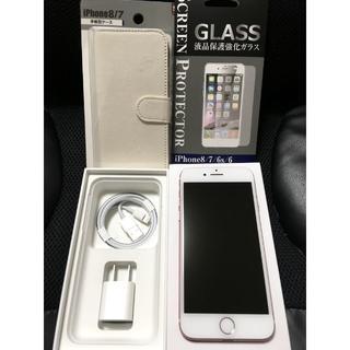 アップル(Apple)の美品!iPhone7 32GB SIMフリー◆電池92%◆付属品&ケース&保護付(スマートフォン本体)