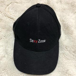 セクシー ゾーン(Sexy Zone)のSexyZone キャップ(アイドルグッズ)