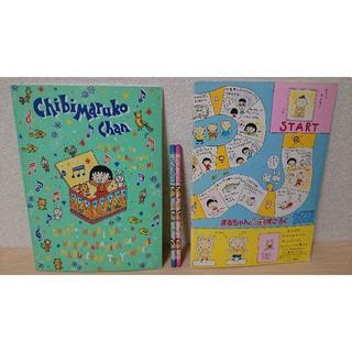 ちびまる子ちゃん ノート&鉛筆セット(少女漫画)