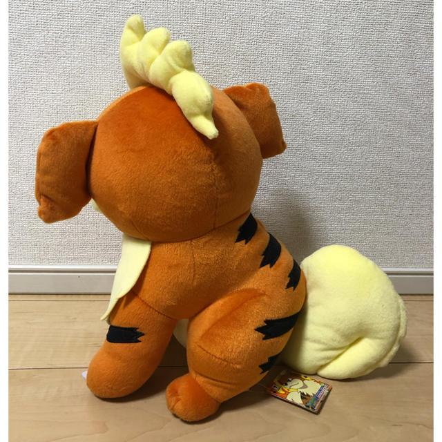 ポケモン(ポケモン)のポケモン ガーディ ぬいぐるみ エンタメ/ホビーのおもちゃ/ぬいぐるみ(ぬいぐるみ)の商品写真
