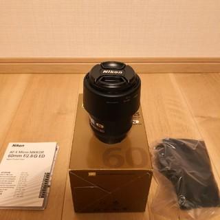 Nikon - [美品]AF-S MICRO NIKKOR 60mm 2.8 G ED フル