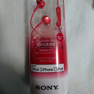 SONY - SONY イヤホン MDR-EX150iP