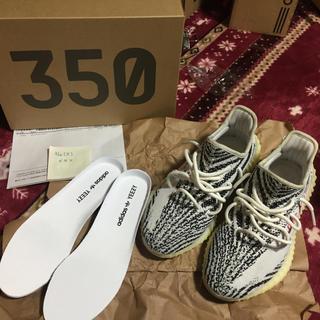アディダス(adidas)のadidas yeezy boost 350 zebra(スニーカー)