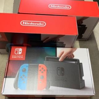 ニンテンドウ(任天堂)のニンテンドースイッチ 3台 Nintendo switch 本体 新品未使用(家庭用ゲーム本体)