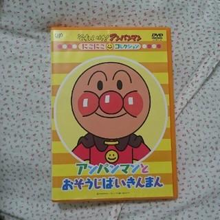 アンパンマン(アンパンマン)のアンパンマン*DVD(キッズ/ファミリー)
