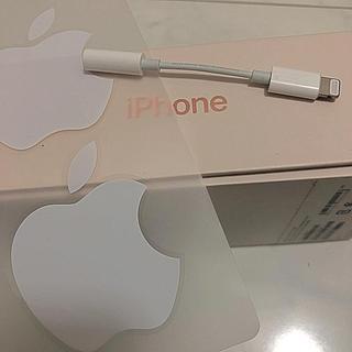 Apple - iPhone 変換 プラグ 純正