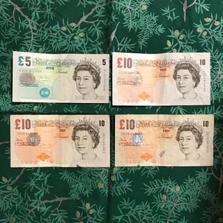 イギリス旧紙幣35ポンド(貨幣)