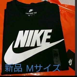 ナイキ(NIKE)の新品❤️Mサイズ ナイキブラックTシャツ ナイキメンズTシャツ (Tシャツ/カットソー(半袖/袖なし))