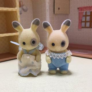 エポック(EPOCH)のグレーブチウサギの赤ちゃん 2つセット シルバニアファミリー(ぬいぐるみ/人形)
