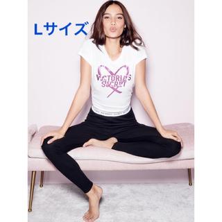 ヴィクトリアズシークレット(Victoria's Secret)のヴィクトリアシークレット Tシャツ レギンス セット L  【新品】【即日発送】(ルームウェア)