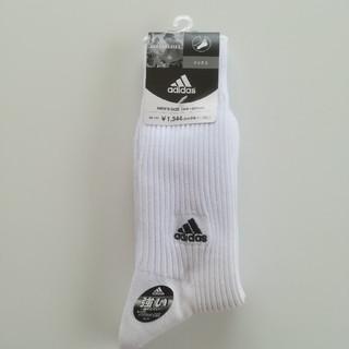 アディダス(adidas)の【アディダス】メンズ ソックス 2足セット(ソックス)