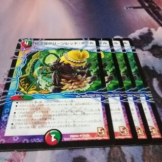 デュエルマスターズ(デュエルマスターズ)の超次元グリーンレッドホール 4枚(シングルカード)