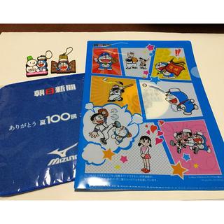 アサヒシンブンシュッパン(朝日新聞出版)のドラえもん 未使用品 300円(その他)