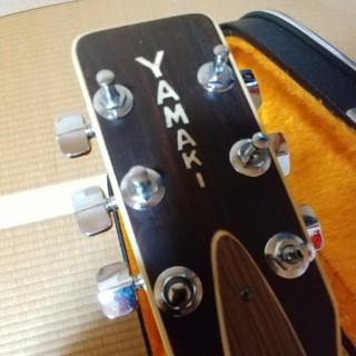 ヤマキ YAMAKI F-150 ギター(アコースティックギター)