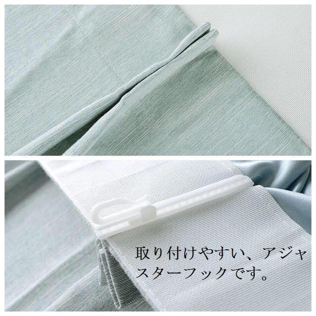 Mam様専用✨✨ インテリア/住まい/日用品のカーテン/ブラインド(カーテン)の商品写真