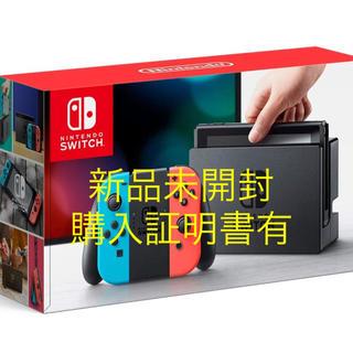 ニンテンドウ(任天堂)の新品未開封 任天堂Switch ネオンブルー/ネオンレッド(家庭用ゲーム本体)
