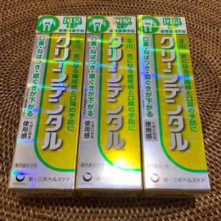ダイイチサンキョウヘルスケア(第一三共ヘルスケア)のクリーンデンタル 口臭ケア セット(歯磨き粉)