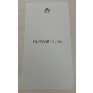 アンドロイド(ANDROID)の新品未使用 HUAWEI P20 lite ピンク ラスト1台(スマートフォン本体)