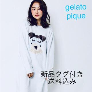 ジェラートピケ(gelato pique)の新作  ′パウダー アニマル アイマスク ジャガード ドレス(ルームウェア)