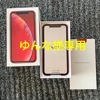 アイフォーン(iPhone)のiPhoneXR 64GB SIMフリー プロダクトレッド(スマートフォン本体)