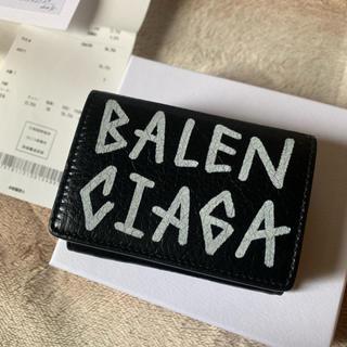 バレンシアガ(Balenciaga)のバレンシアガ キャリーミニウォレット (折り財布)