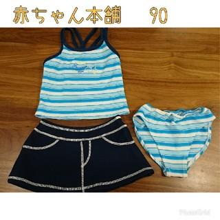77d8c7af3d93a 水遊び着 水着 90㎝. ¥450. アカチャンホンポ(アカチャンホンポ)の女の子水着 90(水着)