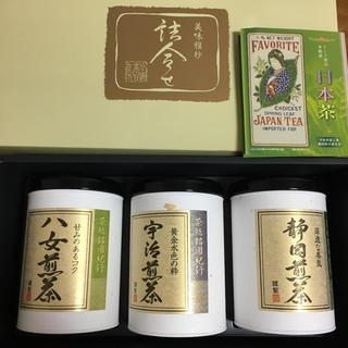 煎茶 茶葉(茶)