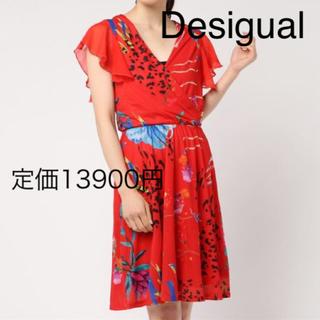 デシグアル(DESIGUAL)の新品♡定価12900円 デシグアル ワンピース チュニック ネイビー系 S、L(その他)