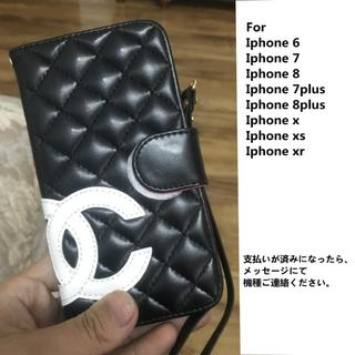 CHANEL - Iphone スマホケース 手帳型 BLACK