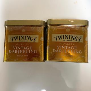 TWINING トワイニング クオリティ ビンテージダージリン 2個(茶)
