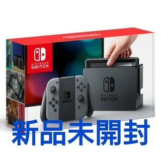 ニンテンドウ(任天堂)のニンテンドースイッチ Nintendo Switch グレー(家庭用ゲーム本体)
