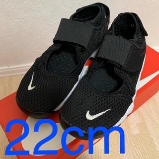 ナイキ(NIKE)の△NIKE ナイキ リフト Nike Rift 22cm(サンダル)