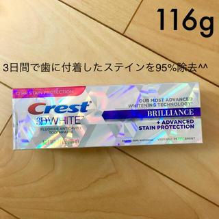 クレスト 3D ホワイト ホワイトニング 歯磨き粉 Crest(歯磨き粉)