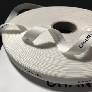 CHANEL - CHANEL リボン 長さ 2m× 幅 1.4 ㎝ 非売品