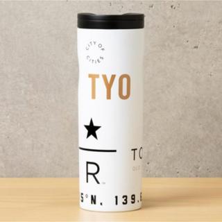 スターバックスコーヒー(Starbucks Coffee)のステンレスタンブラー TYO 473ml スターバックスロースタリー 新品未使用(タンブラー)