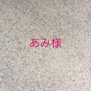 薄葉紙 (ラッピング/包装)