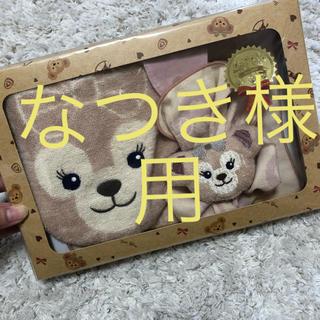 シェリーメイセット 送料(ベビースタイ/よだれかけ)