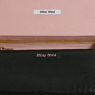 ミュウミュウ(miumiu)のmiu(財布)